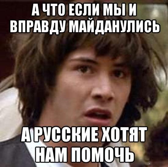 3418201_UKRAINE___78929429_1318247718_540458443 (160x120, 37Kb)/3418201_cQN3OrevZo (551x549, 54Kb)
