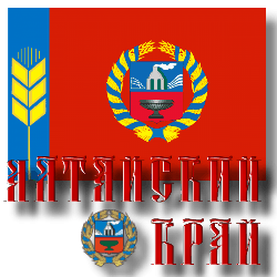3996605_Altaiskii_krai_by_MerlinWebDesigner_2 (250x250, 25Kb)