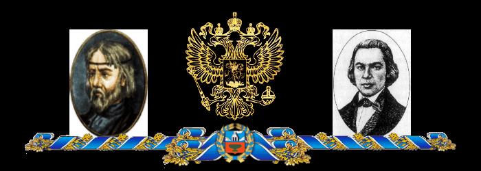 3996605_Znamenitie_Ludi_Altaya_by_MerlinWebDesigner_1 (700x250, 60Kb)