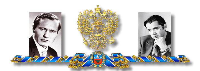 3996605_Znamenitie_Ludi_Altaya_by_MerlinWebDesigner_3 (700x250, 61Kb)