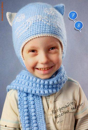 Шапочки, шарфы, береты_Страница_01 (2) (361x532, 173Kb)
