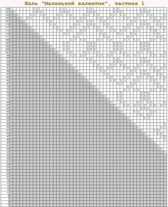 1177-1304 (569x700, 150Kb)