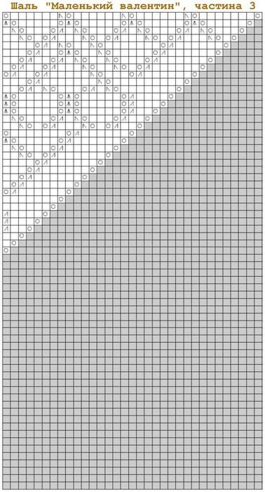 1177-1306 (378x700, 96Kb)