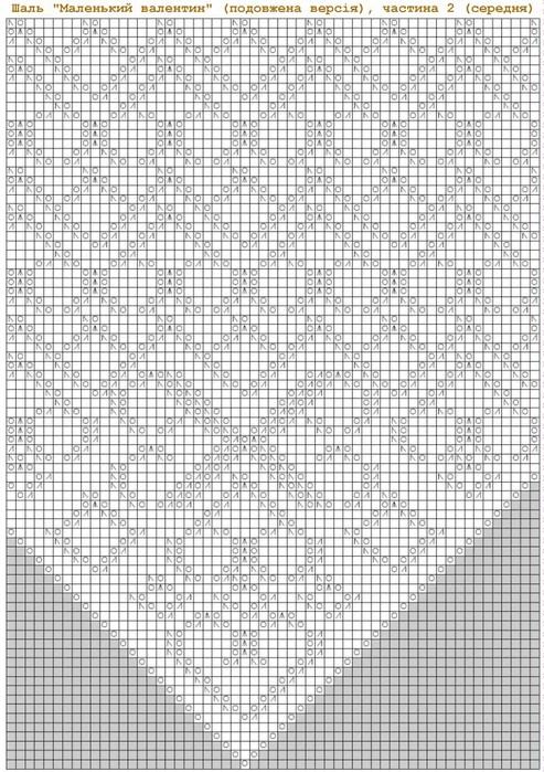 1177-1308 (493x700, 160Kb)