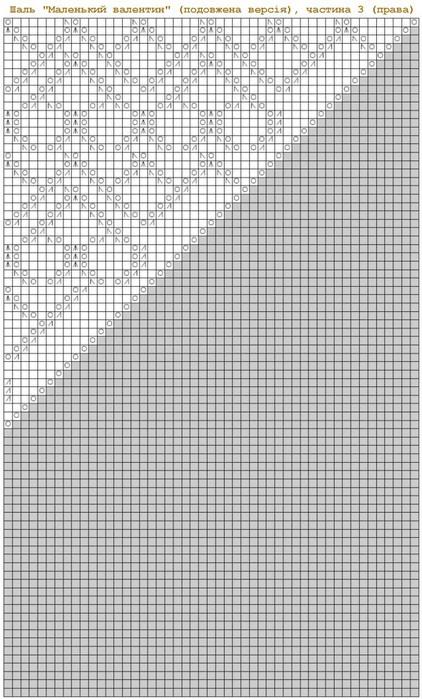 1177-1309 (422x700, 120Kb)