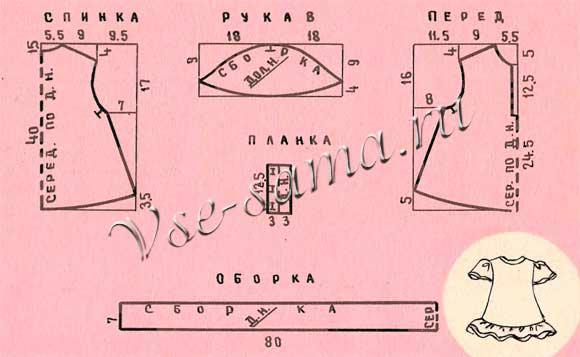 Model-009-vkr (580x357, 134Kb)