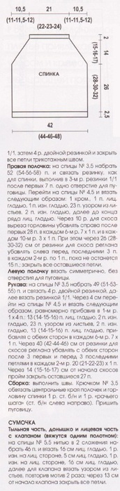 jaket-sum2 (172x700, 58Kb)