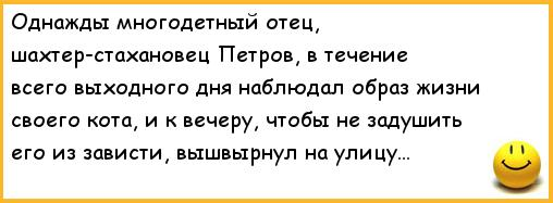 3821971_mnogodetniiap (508x187, 22Kb)