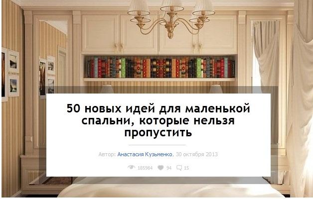 4278666_Novii_risynok (628x400, 85Kb)