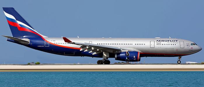 3424885_aeroflotkombtours (700x300, 71Kb)