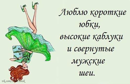 СЋРјРѕСЂ 2 (526x343, 110Kb)