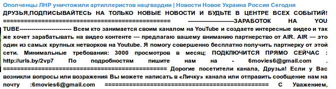 Снимок экрана от 2014-08-25 12:20:29 (674x179, 34Kb)