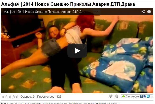 Снимок экрана от 2014-08-25 12:08:06 (652x439, 267Kb)