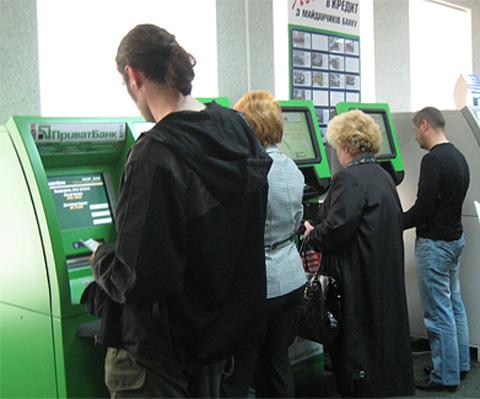 Новая удобная услуга Приватбанка – покупка билетов на мероприятия через терминал.