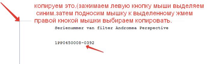 2014-08-25 16-02-08 serienr andromeda - WordPad (700x213, 56Kb)