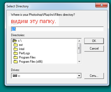 2014-08-25 16-10-38 Select Directory (423x351, 15Kb)