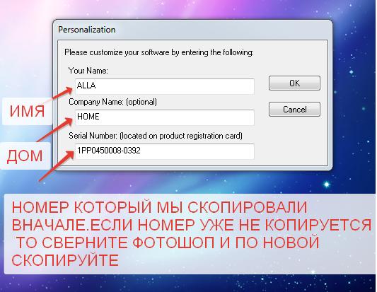 2014-08-25 16-22-16 Personalization (533x413, 120Kb)