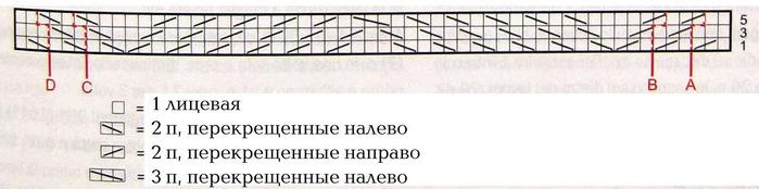 100640-ee9ac-74153225--u33ac5 (700x174, 44Kb)