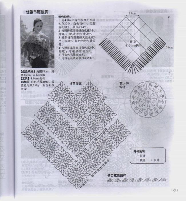 12 (651x700, 361Kb)
