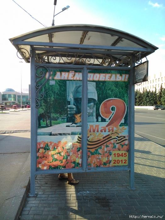 автобусная остановка/4555640_DSC_1195 (525x700, 316Kb)