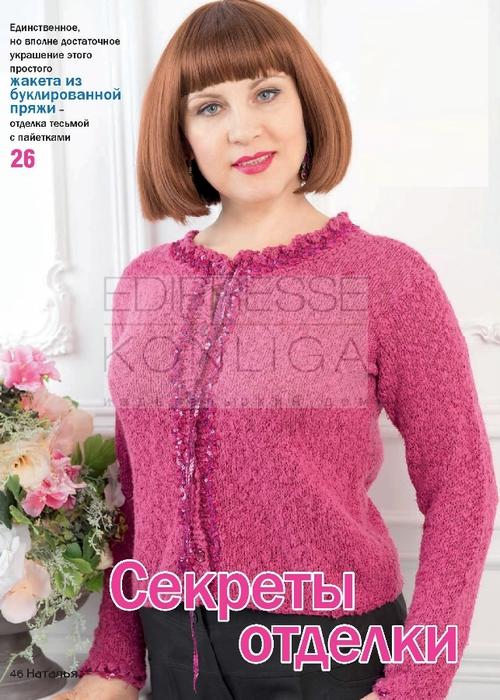 Пуловер Из Буклированной Пряжи Доставка