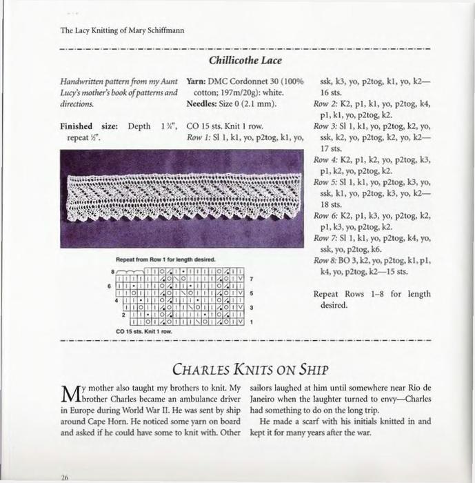 1-1100020 (689x700, 73Kb)