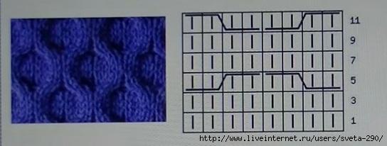 Безымянный (544x206, 65Kb)