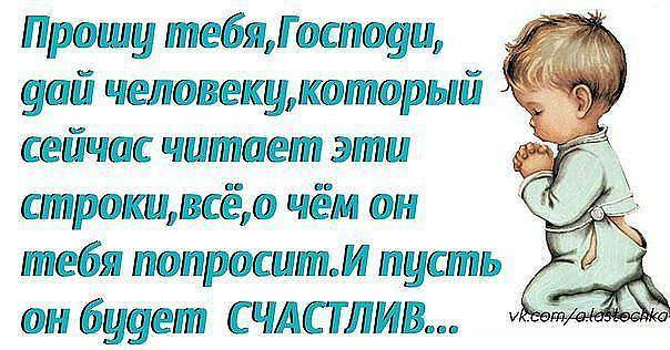 537934_10151420752994218_461413050_n (604x316, 50Kb)