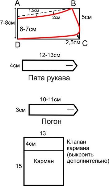 AnGaX0jSrQI (353x604, 65Kb)