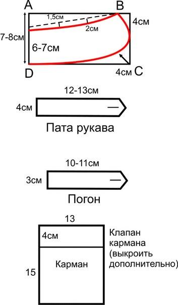 UNBf8jKjm3A (353x604, 66Kb)