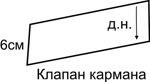 y3kydEWDn8I (150x82, 7Kb)