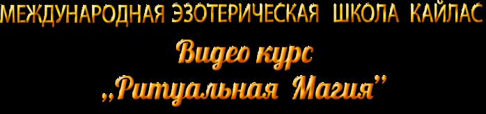 4907394_title (700x164, 86Kb)