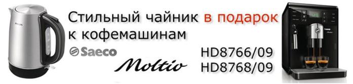 5320643_Bezimyannii (700x166, 99Kb)