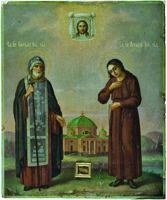 Ефрем и Аркадий Новоторжские (335x400, 68Kb)