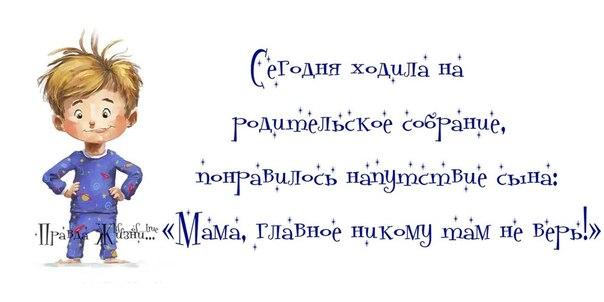 1379471750_pozitivnye-frazki-6 (604x302, 108Kb)