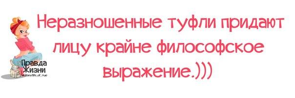 1379471795_pozitivnye-frazki-2 (604x201, 99Kb)