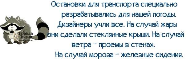 1379471807_pozitivnye-frazki-12 (604x195, 144Kb)