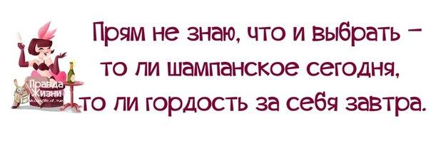 1379471810_pozitivnye-frazki-29 (604x198, 104Kb)