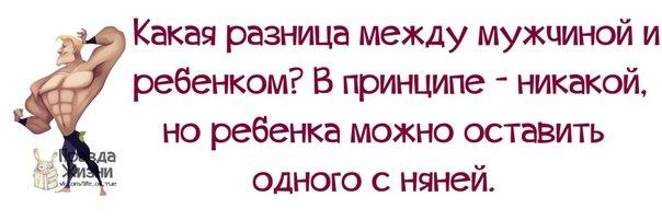 1379471838_pozitivnye-frazki-16 (604x201, 117Kb)