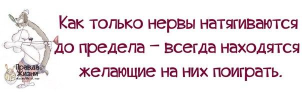 1379471842_pozitivnye-frazki-8 (604x196, 106Kb)
