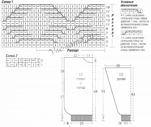 Dzhemper-muzhskoi-spitcami-ch-500x421 (500x421, 96Kb)
