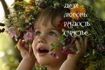 Превью images_5612 (699x466, 356Kb)