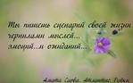 Превью images_5550 (700x437, 232Kb)