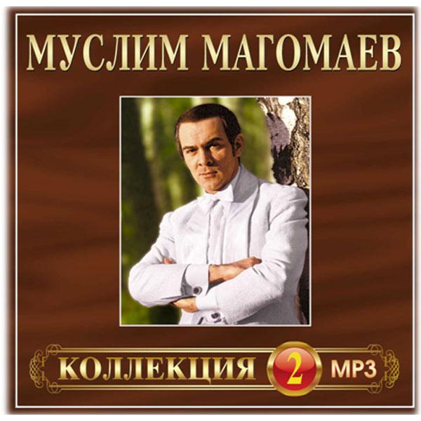 mp3-disk-media-muslim-magomaevkollektsiya-2-40057019b (600x600, 64Kb)