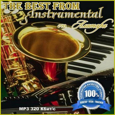 1364425697_the-best-from-instrumental (400x400, 56Kb)