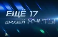 plennye_pyat_dney_posle_parada (200x131, 36Kb)