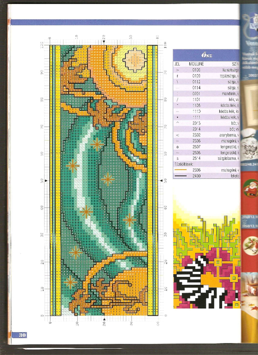 Keresztszemes évkönyv 2009_26 (508x700, 436Kb)