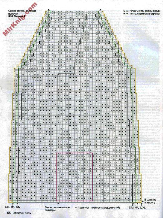 MirKnig.com_Burda Special. Creazion №3 2014_Страница_65 (522x700, 582Kb)