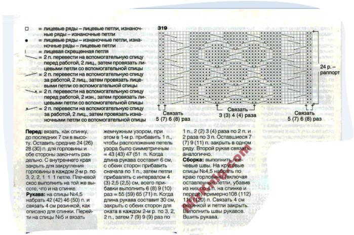 Fiksavimas1 (700x465, 550Kb)