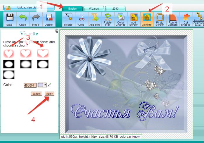 4847361_20140831_190024_Free_Online_Image_Editor_Opera (700x489, 331Kb)